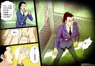 第四章 斷指魔(3) 03
