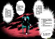 第四章 斷指魔(5) 04