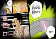 第四章 斷指魔(4) 04
