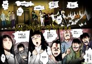 第六章 獵物(39) 14