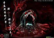 第三章 暗黑力量(5) 13