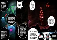 第六章 獵物(34) 07