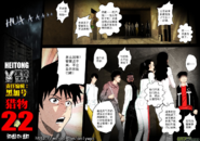 第六章 獵物(22) 01