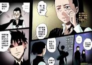 第六章 獵物(55) 08