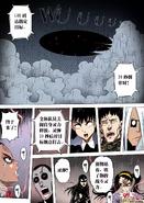 第六章 獵物(78) 02