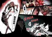 第六章 獵物(42) 14