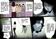 第四章 斷指魔(6) 05