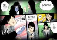 第四章 斷指魔(8) 09