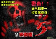 第四章 斷指魔(5) 01
