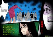第四章 斷指魔(14) 06
