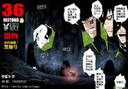 第六章 獵物(36) 02