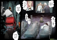 第六章 獵物(66) 02