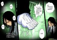 第四章 斷指魔(8) 07