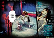 第三章 暗黑力量(4) 09