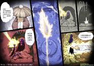 第三章 暗黑力量(5) 02