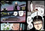第六章 獵物(66) 05
