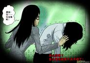 第四章 斷指魔(6) 10