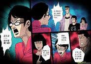 第四章 斷指魔(14) 04