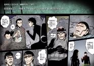 第六章 獵物(64) 09
