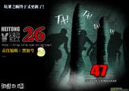 第五章 26(47) 01
