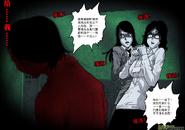 第四章 斷指魔(7) 03