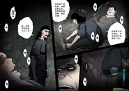 第六章 獵物(60) 12