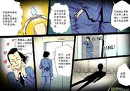 第四章 斷指魔(3) 02