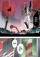 第六章 獵物(84) 14