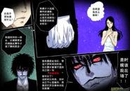 第四章 斷指魔(5) 14