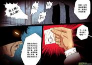 第四章 斷指魔(4) 11