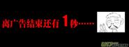 第四章 斷指魔(14) 01