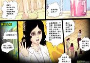 第四章 斷指魔(6) 04