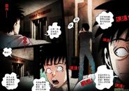 第六章 獵物(3) 03