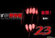 第四章 斷指魔(23) 01