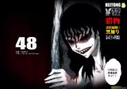 第六章 獵物(48) 01