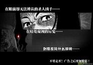第四章 斷指魔(14) 17