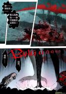 第六章 獵物(79) 02