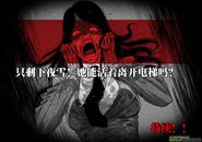 第四章 斷指魔(7) 17