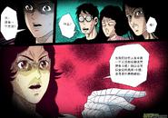 第四章 斷指魔(15) 03