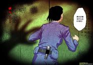 第四章 斷指魔(3) 05