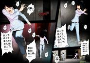 第六章 獵物(9) 10