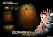 第六章 獵物(5) 07