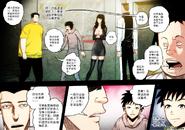第六章 獵物(5) 02
