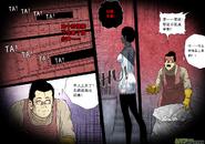 第四章 斷指魔(4) 02