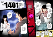 第六章 獵物(10) 14