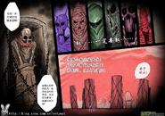 第三章 暗黑力量(5) 05