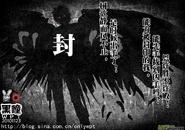 第四章 斷指魔(5) 15