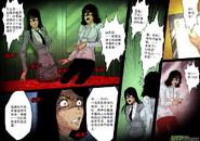 第四章 斷指魔(7) 09