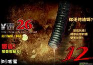 第五章 26(12) 01