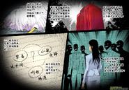 第四章 斷指魔(4) 12